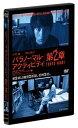 【送料無料】パラノーマル・アクティビティ第2章/TOKYO NIGHT