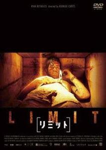【送料無料】[リミット] LIMIT コレクターズ・エディション
