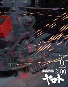【送料無料】宇宙戦艦ヤマト2199 6【Blu-ray】 [ 菅生隆之 ]