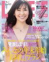 【送料無料】LEE (リー) 2011年 01月号 [雑誌]