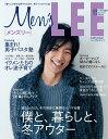 メンズLEE (リー) 2010年 11月号