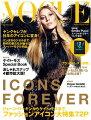 VOGUE NIPPON (ヴォーグ ニッポン) 2011年 01月号 [雑誌]
