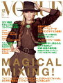 VOGUE NIPPON (ヴォーグ ニッポン) 2010年 12月号 [雑誌]
