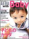 AERA with Baby (アエラウィズベイビー) 2008年 02月号 [雑誌]