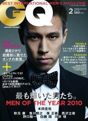 【送料無料】GQ JAPAN 2011年 02月号 [雑誌]