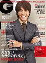 【送料無料】GQ JAPAN 2010年 10月号 [雑誌]