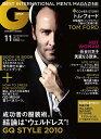【予約】GQ JAPAN 2010年 11月号 [雑誌]