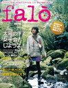 falo (ファーロ) 2010年 08月号 [雑誌]