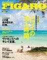 madame FIGARO japon (フィガロ ジャポン) 2010年 08月号 [雑誌]