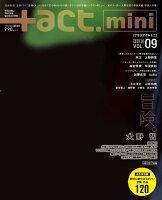 +act. mini (プラスアクト・ミニ) 2010年 06月号 [雑誌]