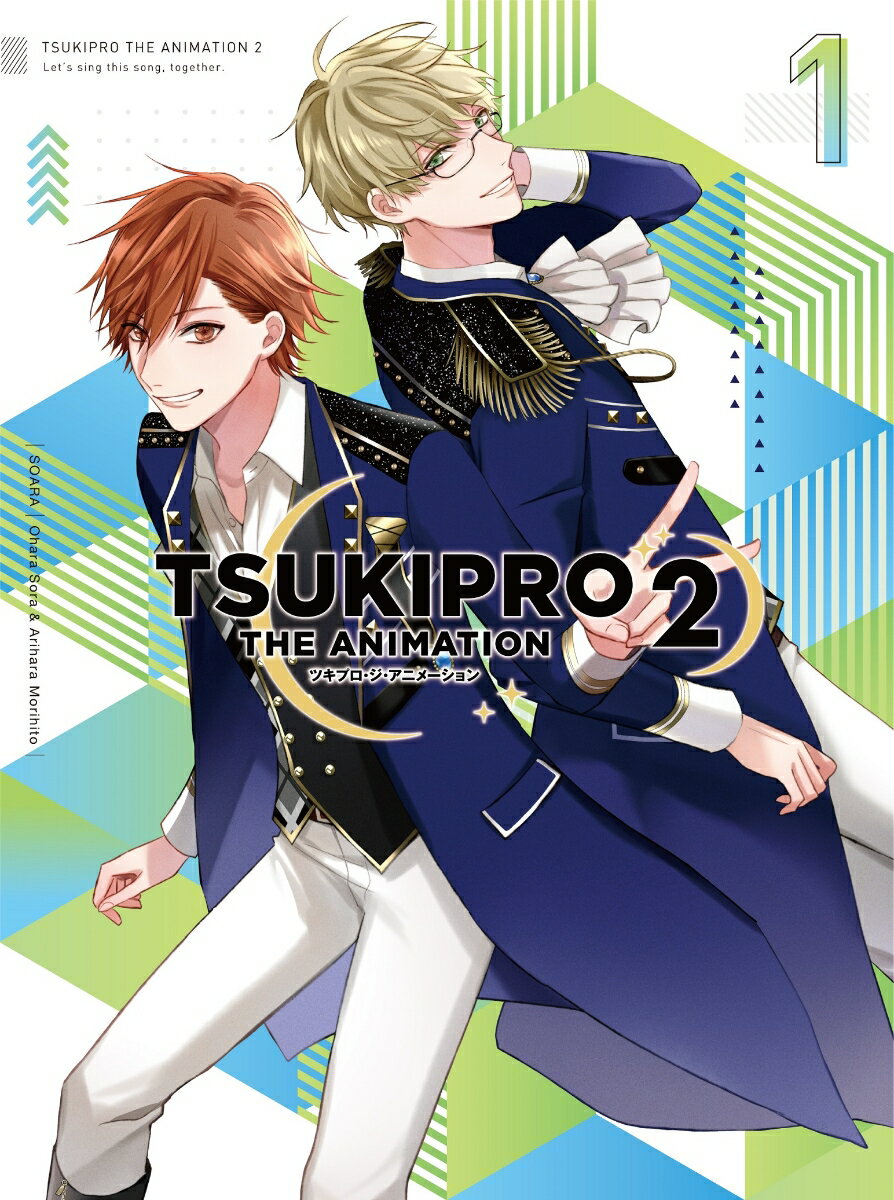 TSUKIPRO THE ANIMATION 2 第1巻【Blu-ray】