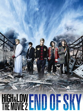 HiGH & LOW THE MOVIE 2〜END OF SKY〜(豪華盤)(初回仕様) [ AKIRA、青柳翔 ]