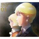 機動戦士ガンダム THE ORIGIN ORIGINAL SOUND TRACKS portrait 01 [ 服部隆之 ]