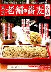 東京老舗の蕎麦名店 歴史が物語る、本当にうまい蕎麦の店106軒 (ぴあMOOK)