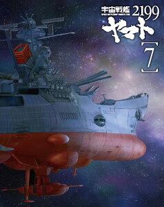 【送料無料】宇宙戦艦ヤマト2199 7【Blu-ray】 [ 菅生隆之 ]