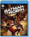 バットマン VS. ロビン【Blu-ray】