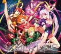 「劇場版マクロスΔ 絶対LIVE!!!!!!」ボーカルソング集 3rdアルバム「Walküre Reborn!」 (初回限定盤 CD+Blu-ray)