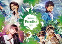 Summer Paradise 2017【Blu-ray】 [ Sexy Zone ]