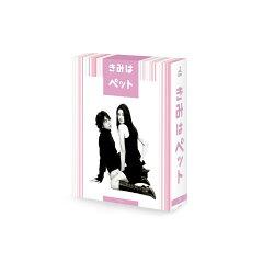 【送料無料】きみはペット Blu-ray BOX【Blu-ray】 [ 小雪 ]