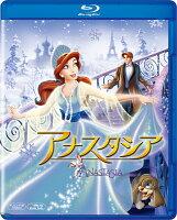 アナスタシア【Blu-ray】