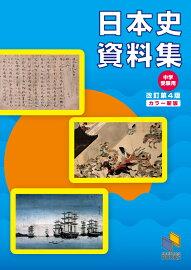 楽天ブックス: 中学入試 でる順過去問 漢字 合格へ ... : 小学校2年 算数 : 小学校