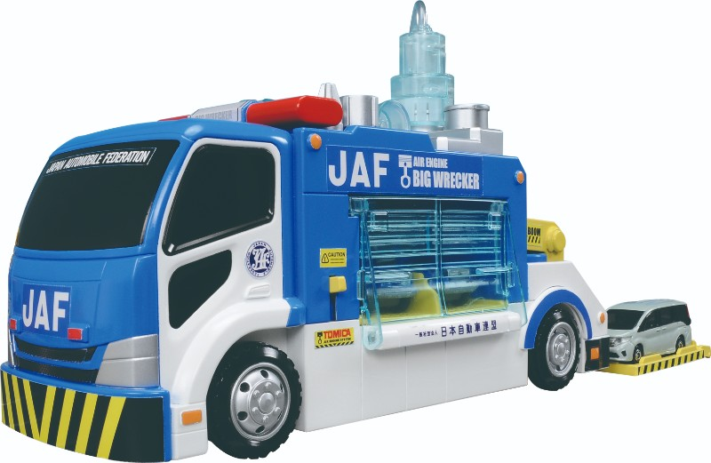 トミカ 空気はスゴイぞ! 整備工場へ運ぼう! JAFビッグレッカー車