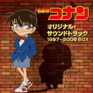 【先着特典】「名探偵コナン」オリジナル・サウンドトラック 1997-2006 BOX(A4サイズ クリアファイル)
