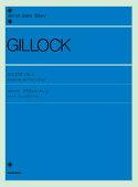 ギロック:アクセント・オン(2)