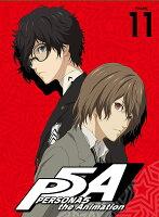 ペルソナ5 11(完全生産限定版)【Blu-ray】