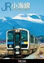 ビコム ワイド展望::JR小海線 ハイブリッドDC・キハE200 [ (鉄道) ]