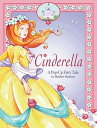 CINDERELLA(POP-UP) [ MATTHEW REINHART ]