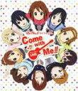 【送料無料】けいおん!! ライブイベント Come with Me!!【初回限定生産】【Blu-ray】 [ (V.A.) ]