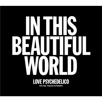 【送料無料】IN THIS BEAUTIFUL WORLD(初回限定盤 CD+DVD) [ LOVE PSYCHEDELICO ]