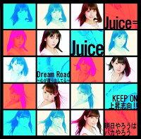 Dream Road〜心が躍り出してる〜/KEEP ON 上昇志向!!/明日やろうはバカやろう (初回限定盤A CD+DVD)