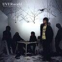 カラオケで人気の恋愛ソング名曲 「ウーバーワールド」の「君の好きなうた」を収録したCDのジャケット写真。
