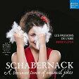 【輸入盤】『シャベルナック〜音楽の冗談の宝探し』 レ・パシオン・ド・ラーム