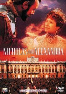ニコライとアレクサンドラ画像