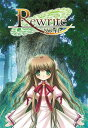 Rewrite 初回限定版【楽天ブックス限定特典:オリジナル楽天ポイントギフトカード(100ポイント)】