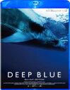 【送料無料】ディープ・ブルー -ブルーレイ・エディションー【Blu-rayDisc Video】