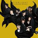 Starlight E.P. (初回限定TOKYO SINGING盤 CD+Blu-ray) [ 和楽器バンド ]