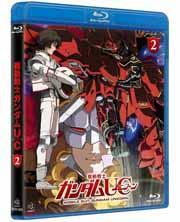 【送料無料】機動戦士ガンダムUC 2【Blu-ray】
