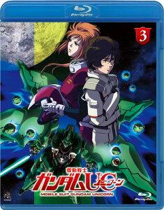 機動戦士ガンダムUC 3【Blu-ray Disc Video】
