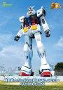 機動戦士ガンダム30周年ドキュメンタリー メモリアルボックス【Blu-rayDisc Video】