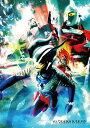 【送料無料】ウルトラマンゼロ THE MOVIE 超決戦!ベリアル銀河帝国 メモリアルボックス【Blu-ray】