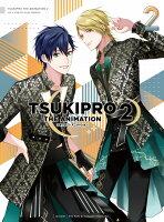 TSUKIPRO THE ANIMATION 2 第2巻【Blu-ray】