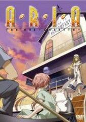 【楽天ブックスならいつでも送料無料】ARIA The OVA 〜ARIETTA〜 [ 斎藤千和 ]