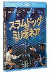 【楽天ブックスならいつでも送料無料】スラムドッグ$ミリオネア【Blu-ray】 [ デーヴ・パテル ]