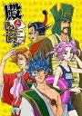 【送料無料】【ポイント3倍アニメ】殿といっしょ OVA