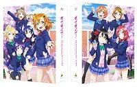 ラブライブ!9th Anniversary Blu-ray BOX Standard Edition(期間限定生産)【Blu-ray】