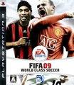 FIFA 09 ワールドクラス サッカー(PS3)の画像